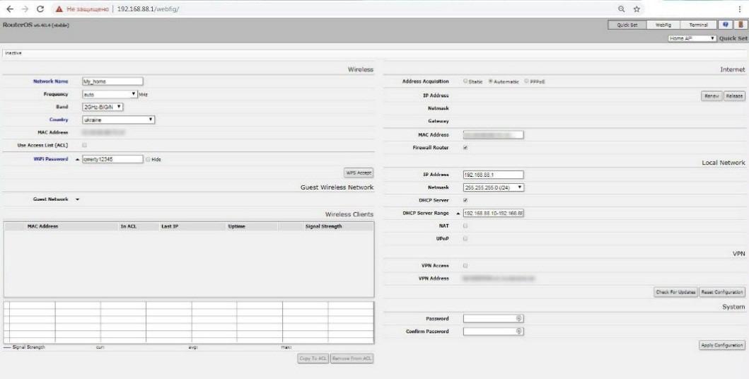 Базовая настройка роутера MikroTik (скриншот 10)