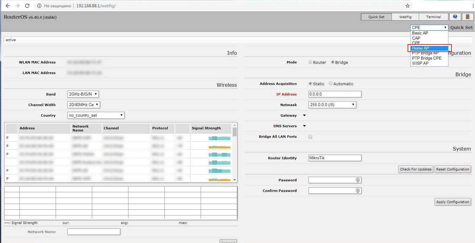 Базовая настройка роутера MikroTik (скриншот 11)