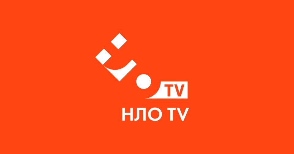 НЛО TV