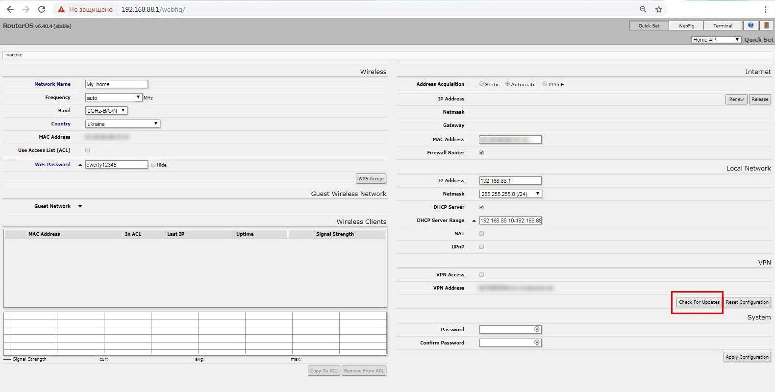 Базовая настройка роутера MikroTik (скриншот 18)