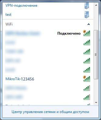Базовая настройка роутера MikroTik (скриншот 1)