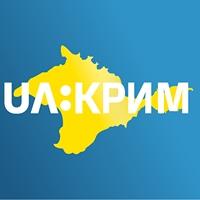 UA:Крим