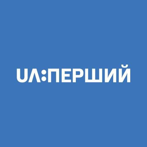 UA: Перший