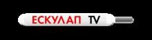 Ескулап TV