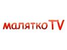 Малятко ТВ